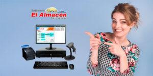 El-ALmacen-Punto-de-Venta-software